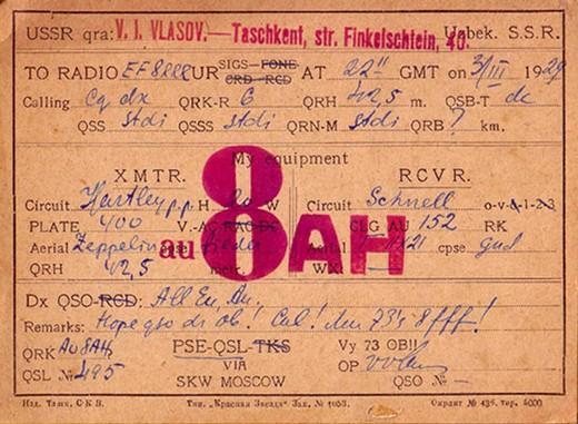 Название: 1929-au8AH-to-EF8RRR.jpg Просмотров: 101  Размер: 44.4 Кб