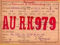 Название: 1929-auRK-979.jpg Просмотров: 94  Размер: 30.3 Кб