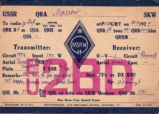 Название: 1929-eu2BD.jpg Просмотров: 95  Размер: 104.6 Кб