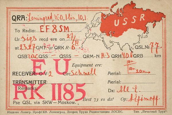 Нажмите на изображение для увеличения.  Название:1929-euRK-1885.JPG Просмотров:0 Размер:339.9 Кб ID:252956