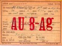 Название: 1930-au8AG.jpg Просмотров: 96  Размер: 30.7 Кб