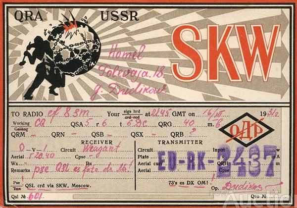 Нажмите на изображение для увеличения.  Название:1931-euRK-2437.jpg Просмотров:2 Размер:378.7 Кб ID:252958