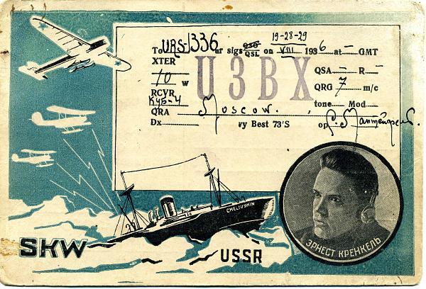Название: 1936-U3BX.jpg Просмотров: 99  Размер: 73.3 Кб