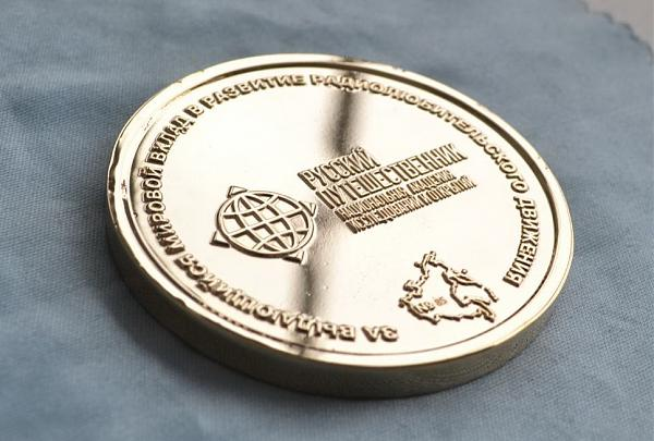 Название: Медаль им.Э.Т. Кре.jpg Просмотров: 618  Размер: 39.7 Кб