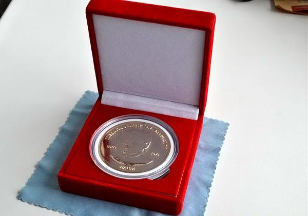 Название: Медаль им.Э.Т. Кре-2.jpg Просмотров: 613  Размер: 26.3 Кб
