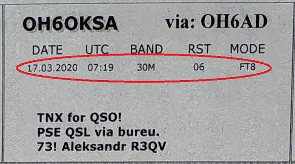 Нажмите на изображение для увеличения.  Название:наклейка на QSL (2).jpg Просмотров:4 Размер:174.3 Кб ID:252997