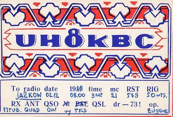 Нажмите на изображение для увеличения.  Название:UH8KBC-1968.jpg Просмотров:0 Размер:157.1 Кб ID:253093