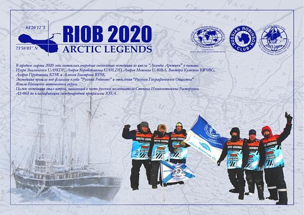 Нажмите на изображение для увеличения.  Название:ARCTIC LEGENDS RI0B 2020.jpg Просмотров:30 Размер:303.9 Кб ID:253172