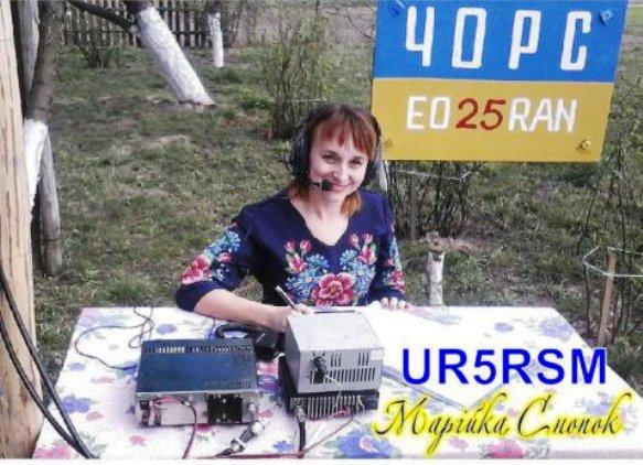 Название: UR5RSM.jpg Просмотров: 674  Размер: 77.8 Кб