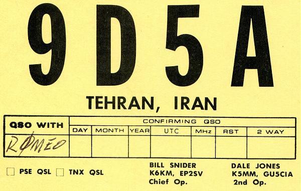 Нажмите на изображение для увеличения.  Название:9D5A-blank-QSL-3W3RR-1976-1977-1.jpg Просмотров:3 Размер:485.5 Кб ID:253423
