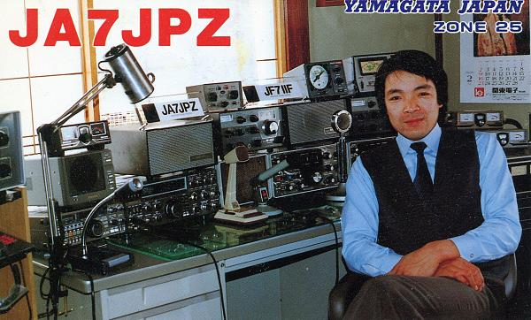 Нажмите на изображение для увеличения.  Название:JA7JPZ-blank-QSL-3W3RR-1.jpg Просмотров:2 Размер:950.3 Кб ID:253425
