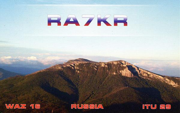 Нажмите на изображение для увеличения.  Название:RA7KR-blank-QSL-3W3RR-1.jpg Просмотров:1 Размер:838.7 Кб ID:253428