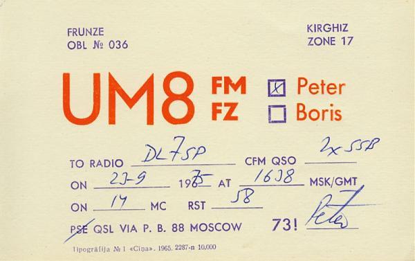 Нажмите на изображение для увеличения.  Название:um8fm-1975.jpg Просмотров:0 Размер:58.2 Кб ID:253690