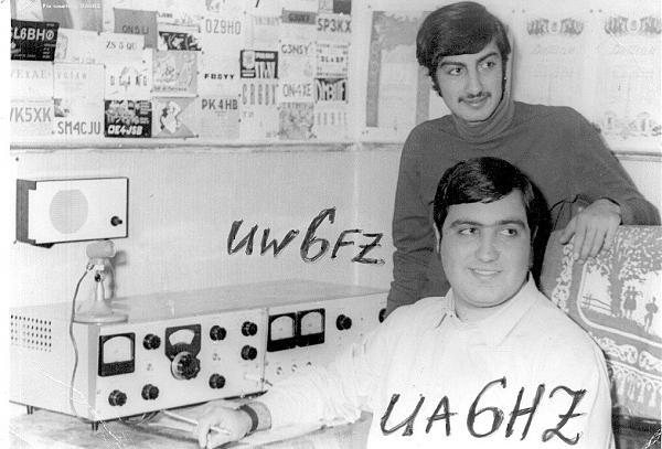 Нажмите на изображение для увеличения.  Название:UA6HZ_UW6FZ-1970.jpg Просмотров:2 Размер:222.6 Кб ID:253787
