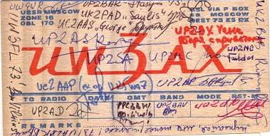 Название: UW3AX-UP2.jpg Просмотров: 94  Размер: 107.1 Кб