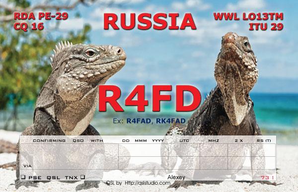 Название: R4FD_bs.jpg Просмотров: 577  Размер: 75.1 Кб