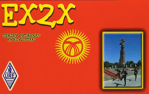 Нажмите на изображение для увеличения.  Название:EX2X.jpg Просмотров:0 Размер:67.1 Кб ID:253936