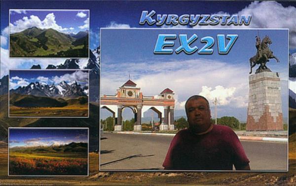 Нажмите на изображение для увеличения.  Название:EX2V.jpg Просмотров:1 Размер:93.3 Кб ID:253937