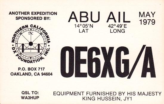 Название: oe6xg.jpg Просмотров: 660  Размер: 48.8 Кб