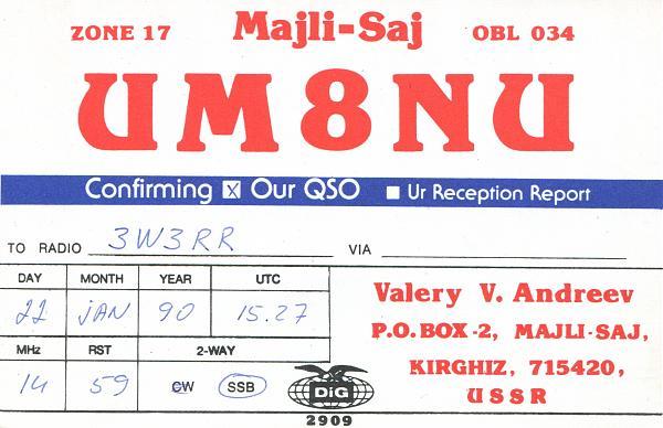 Нажмите на изображение для увеличения.  Название:UM8NU QSL UB5JRR.jpg Просмотров:0 Размер:1.38 Мб ID:254003