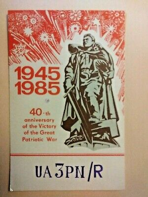 Название: ham-radio-vintage-qsl-card-from-ua3pn-r-to-gw3gwa-1985-moscow-ussr.jpg Просмотров: 3668  Размер: 27.4 Кб
