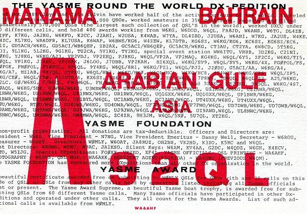 Нажмите на изображение для увеличения.  Название:A92QL-QSL-to-3W3RR-1990-1.jpg Просмотров:4 Размер:859.6 Кб ID:254082