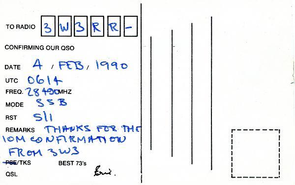 Нажмите на изображение для увеличения.  Название:3D2EA-QSL-to-3W3RR-1990-2.jpg Просмотров:6 Размер:267.1 Кб ID:254098