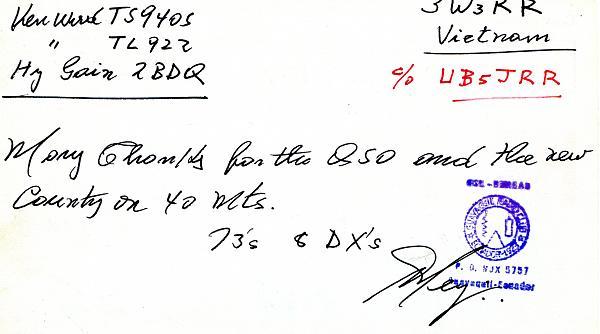 Нажмите на изображение для увеличения.  Название:HC2RG-QSL-3W3RR-1990-2.jpg Просмотров:3 Размер:295.6 Кб ID:254143