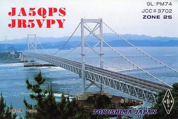 Нажмите на изображение для увеличения.  Название:JA5QPS-QSL-3W3RR-1990-1.jpg Просмотров:0 Размер:747.2 Кб ID:254146