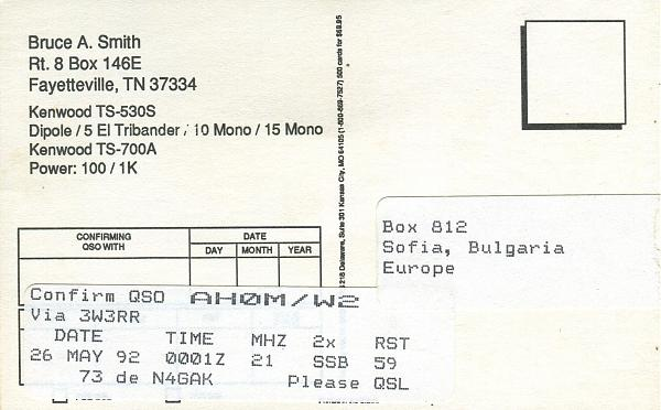 Нажмите на изображение для увеличения.  Название:N4GAK-QSL-W2-AH0M-1992-2.jpg Просмотров:0 Размер:1.12 Мб ID:254165