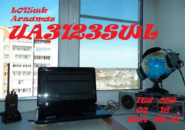 Нажмите на изображение для увеличения.  Название:UA3123SWL.jpg Просмотров:2 Размер:240.5 Кб ID:254188