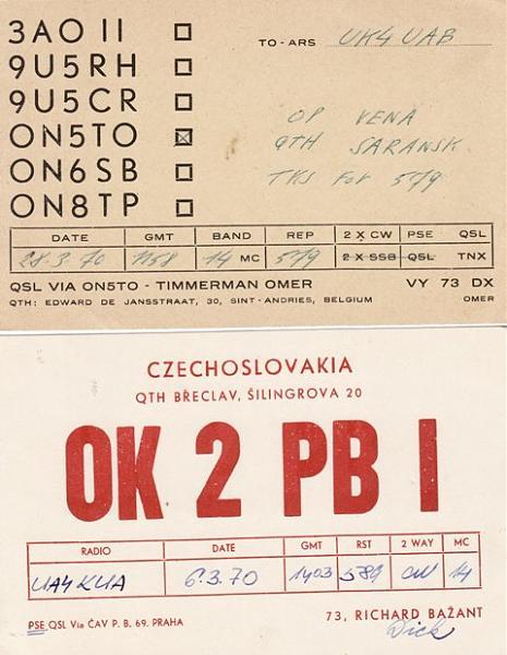 Нажмите на изображение для увеличения.  Название:mart 1970.jpg Просмотров:4 Размер:67.6 Кб ID:254227