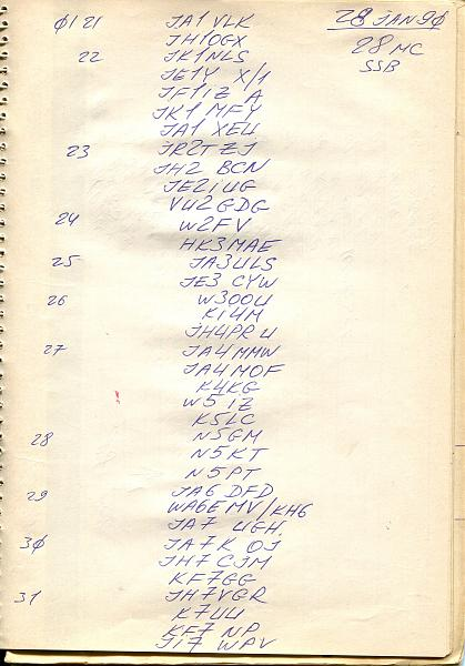 Нажмите на изображение для увеличения.  Название:Лог-3W3RR-28 января 1990-004-min.jpg Просмотров:0 Размер:655.8 Кб ID:254379