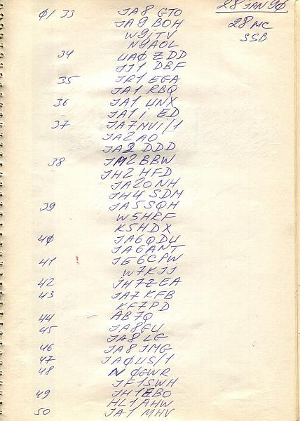 Нажмите на изображение для увеличения.  Название:Лог-3W3RR-28 января 1990-005-min.jpg Просмотров:0 Размер:718.2 Кб ID:254380