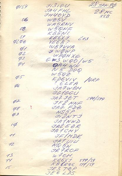 Нажмите на изображение для увеличения.  Название:Лог-3W3RR-28 января 1990-006-min.jpg Просмотров:0 Размер:655.7 Кб ID:254381