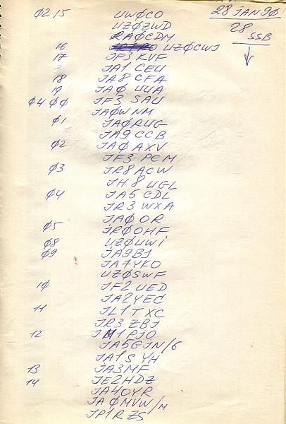 Нажмите на изображение для увеличения.  Название:Лог-3W3RR-28 января 1990-007-min.jpg Просмотров:0 Размер:689.2 Кб ID:254382