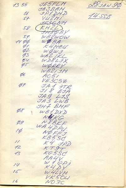 Нажмите на изображение для увеличения.  Название:Лог-3W3RR-28 января 1990-012-min.jpg Просмотров:0 Размер:686.3 Кб ID:254387