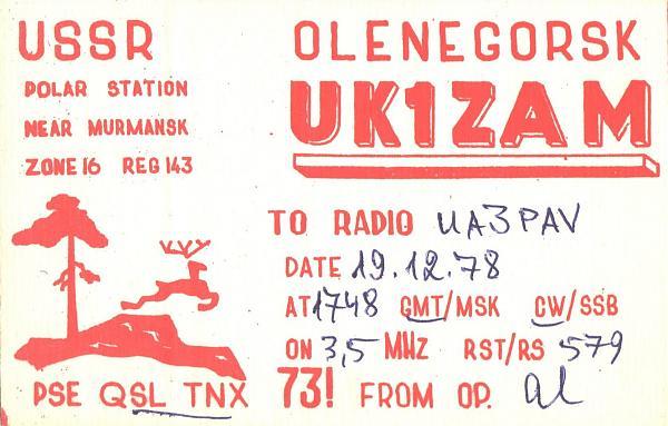 Нажмите на изображение для увеличения.  Название:UK1ZAM-UA3PAV-1978-qsl.jpg Просмотров:3 Размер:463.2 Кб ID:254541