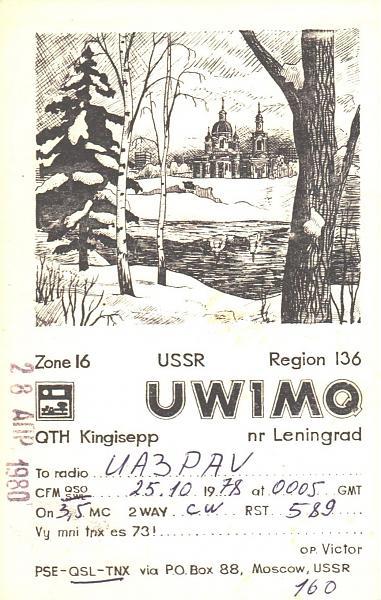 Нажмите на изображение для увеличения.  Название:UW1MQ-UA3PAV-1978-qsl.jpg Просмотров:3 Размер:579.7 Кб ID:254542