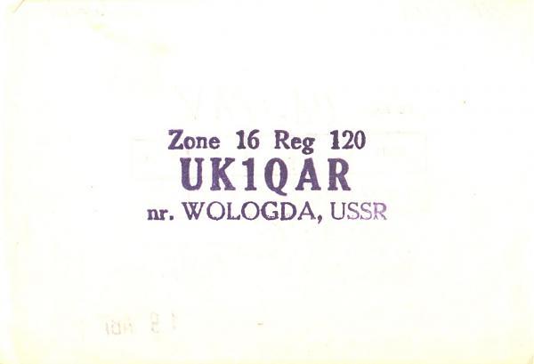 Нажмите на изображение для увеличения.  Название:UK1QAR-UA3PAV-1978-qsl-1s.jpg Просмотров:2 Размер:123.2 Кб ID:254584