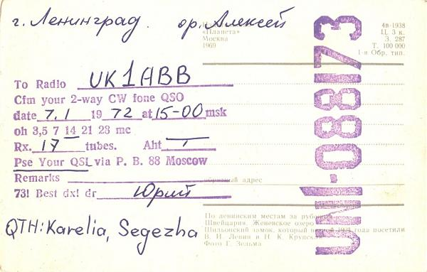 Нажмите на изображение для увеличения.  Название:UN1-088-173-to-UK1ABB-1972-qsl-2s.jpg Просмотров:3 Размер:364.0 Кб ID:254587