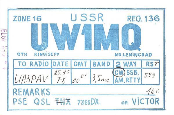 Нажмите на изображение для увеличения.  Название:UW1MQ-UA3PAV-1978-qsl-1s.jpg Просмотров:1 Размер:466.6 Кб ID:254588