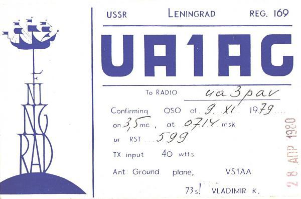 Нажмите на изображение для увеличения.  Название:UA1AG-UA3PAV-1979-qsl.jpg Просмотров:1 Размер:279.8 Кб ID:254632