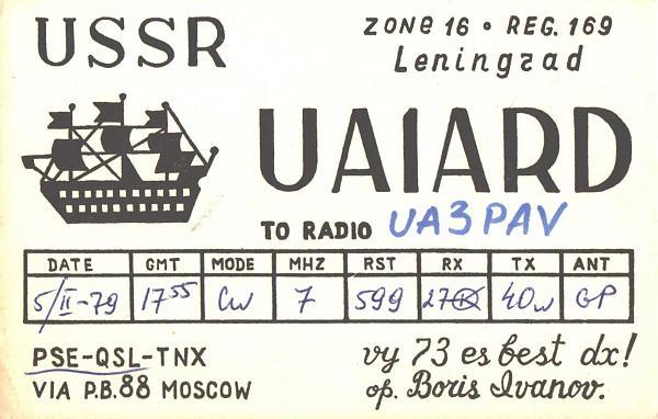 Нажмите на изображение для увеличения.  Название:UA1ARD-UA3PAV-1979-qsl.jpg Просмотров:1 Размер:395.8 Кб ID:254634