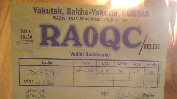 Нажмите на изображение для увеличения.  Название:RA0QC_mm IR-30.jpg Просмотров:1 Размер:192.8 Кб ID:254668