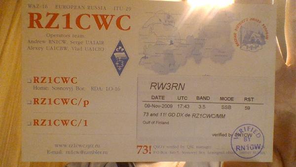 Нажмите на изображение для увеличения.  Название:RZ1CWC_mm.jpg Просмотров:0 Размер:182.3 Кб ID:254691