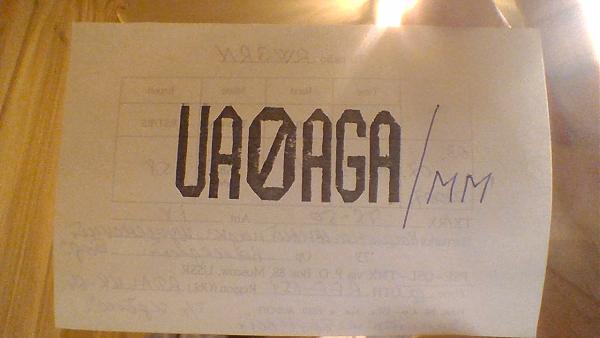 Нажмите на изображение для увеличения.  Название:UA0AGA_mm.jpg Просмотров:0 Размер:167.5 Кб ID:254706
