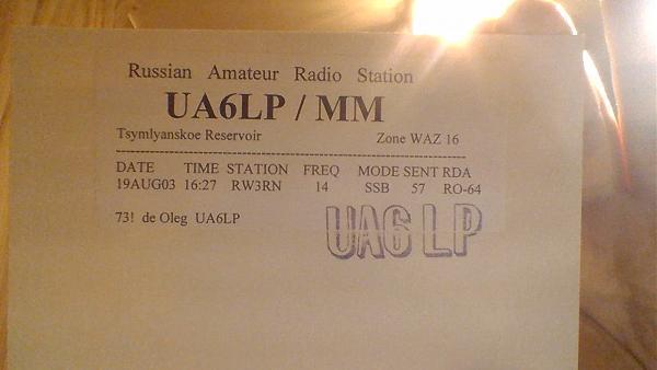 Нажмите на изображение для увеличения.  Название:UA6LP_mm.jpg Просмотров:0 Размер:157.1 Кб ID:254718