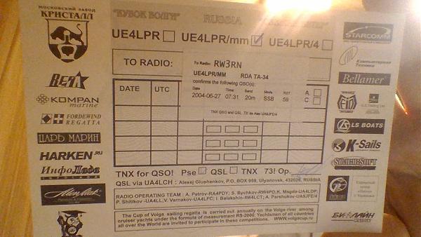 Нажмите на изображение для увеличения.  Название:UE4LPR_mm TA-34.jpg Просмотров:2 Размер:229.8 Кб ID:254720