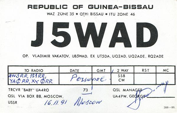 Нажмите на изображение для увеличения.  Название:J5WAD-UB5WAD-personal-QSL-3W3RR.jpg Просмотров:0 Размер:1.23 Мб ID:254776